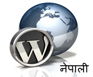 Type Nepali in WordPress